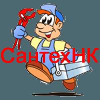 Установить сантехнику в Иркутске